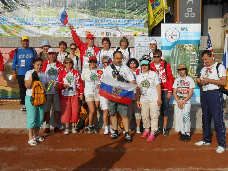Members of Russian Walking Club MV-TUR celebrate their success at a recent IML walk.